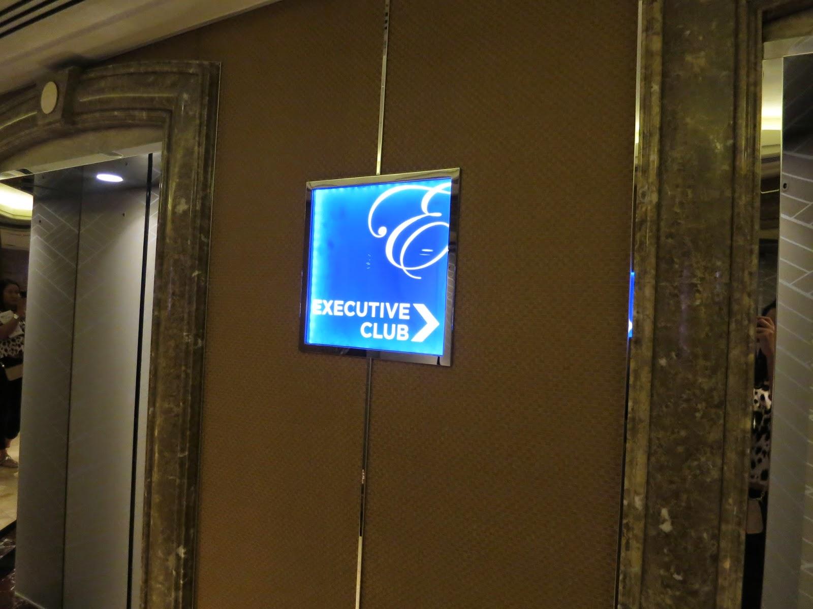 executive club holiday inn