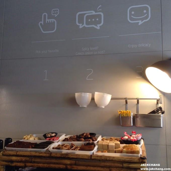 食|台南【中西區】東城麵家-咖啡廳?時尚潮店?