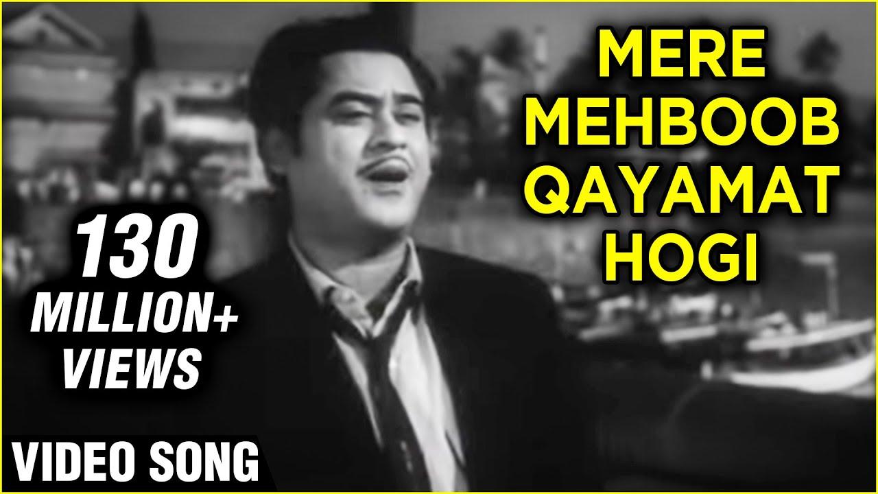 Mere Mehboob Qayamat Hogi Lyrics - Kishore Kumar