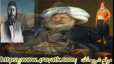 الأسرة العلوية وأبناء محمد علي باشا