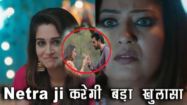 SLAP : Sonakshi's slap dhamaka for Rani Rohit puzzled in Kahaan Hum Kahaan Tum