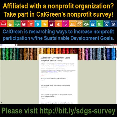 http://bit.ly/sdgs-survey