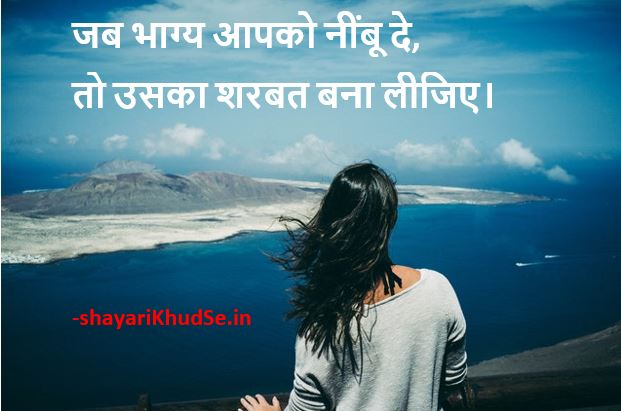 kabiliyat shayari images, kabiliyat shayari images download