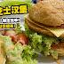 简易做双层芝士汉堡,在家也能做,喜欢的可以试一下!
