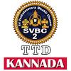 SVBC TTD Kannada Live