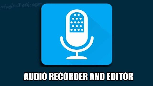 تطبيق عمل صدى صوت للاندرويد مجانا
