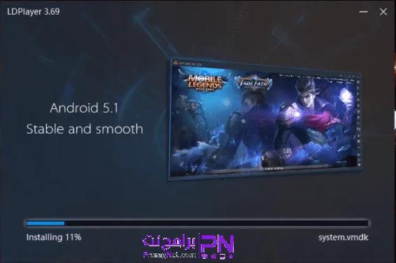 تثبيت محاكي ld player لتشغيل ببجي