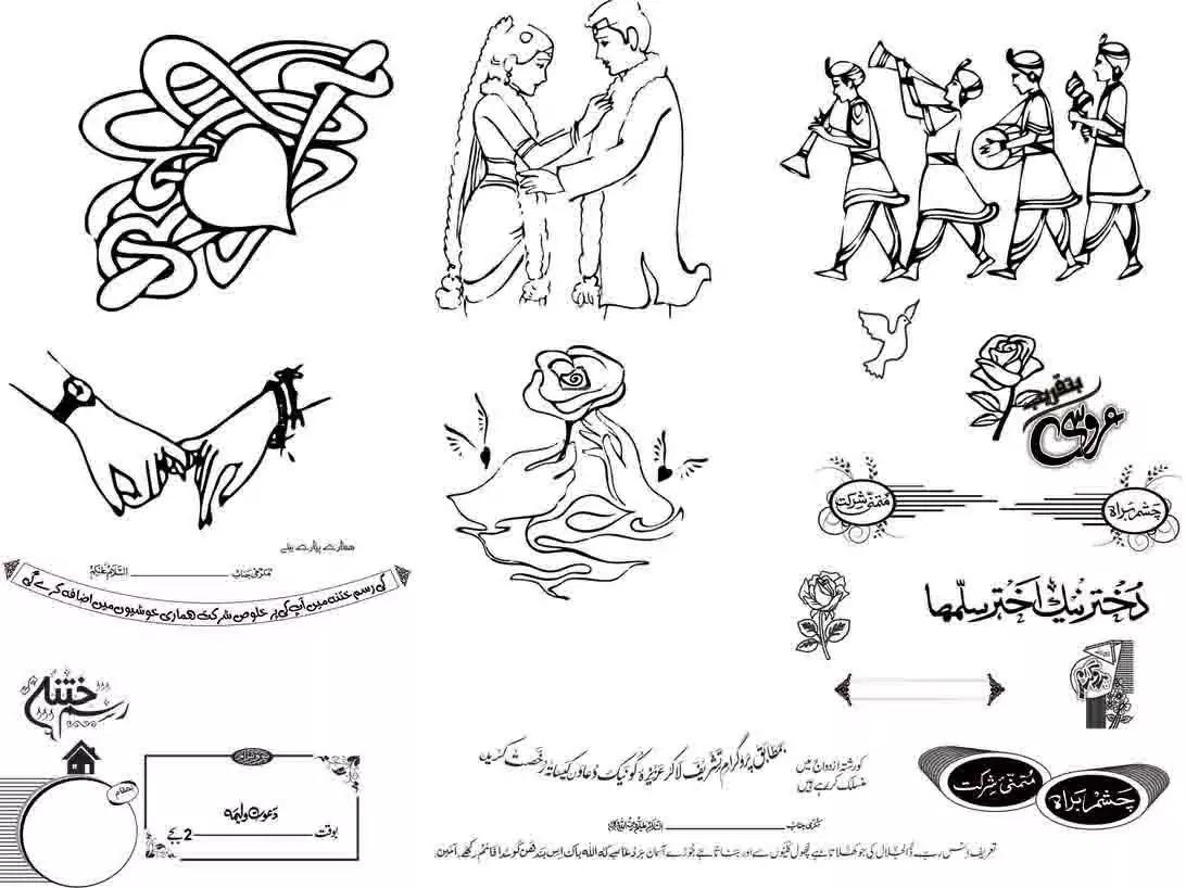Shadi Card Clip Art Vector Free Download Cdr Format Inqalabgraphics