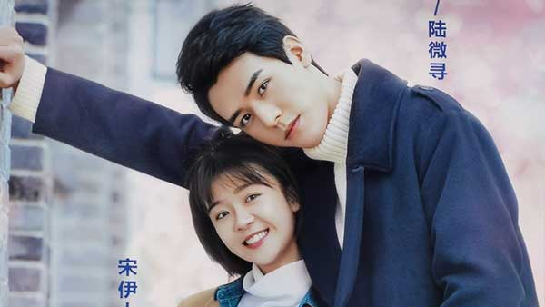 Download Drama Cina Flavour It's Yours Batch Subtitle Indonesia