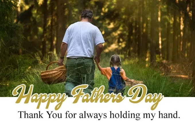 Father's Day In 2019 : Happy Fathers Day Status Images | Fathers Day Quotes And Wishing Images