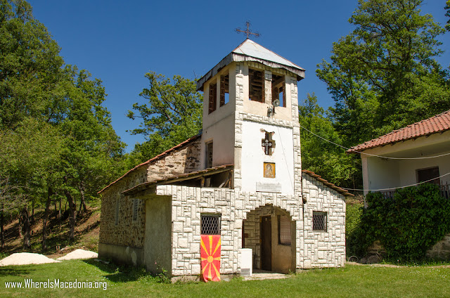 St. Mary Monastery - Slepče village, Demir Hisar Municipality