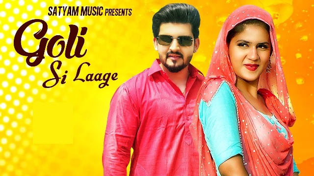 Goli Si Laage Lyrics - Somvir Kathurwal