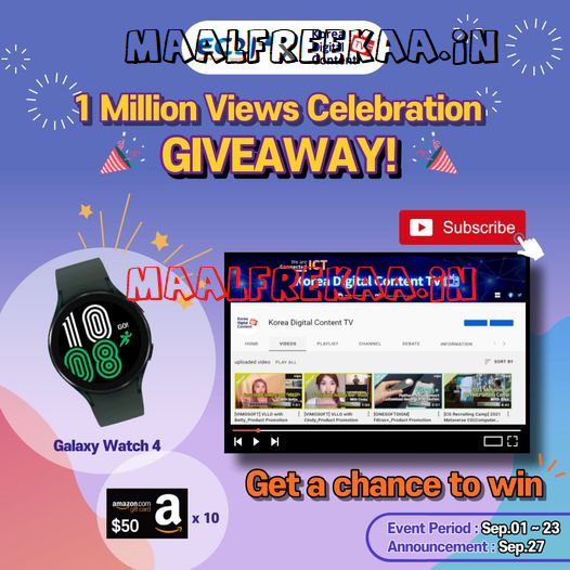 Youtube 1 Million View Giveaways
