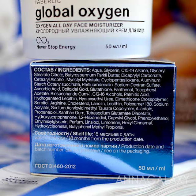 Состав Кислородный увлажняющий крем для лица Global Oxygen