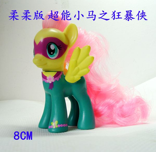 MLP Saddle Rager Fluttershy Brushable