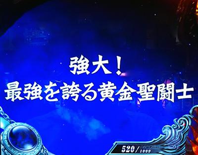 Sp 聖 闘士 モード 星矢