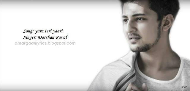 Darshan Raval - Tu hi hay bash Lyrics