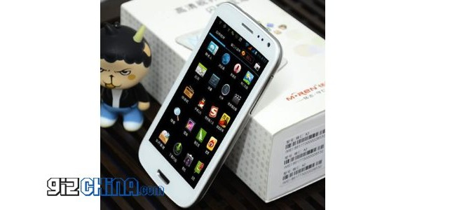 Cherry Mobile Blaze or Ming Ren A2