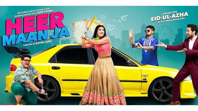 Heer Maan Ja (2019) Pakistani Movie 720p HDRip Download