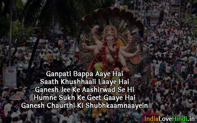 images of ganesh chaturthi festival