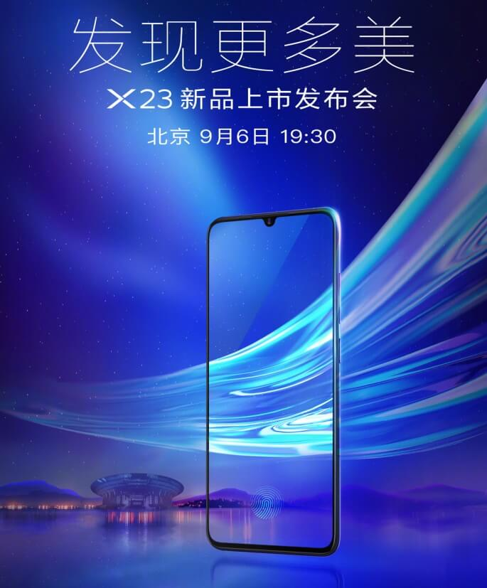 Vivo X23 to Launch on September 6!