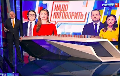 """Суд проситимуть позбавити ліцензії NewsOne, який """"будував мости"""" з Росією"""