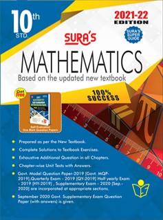 10th Maths Sura Guide New Edition 2021-2022 English Medium Download PDF