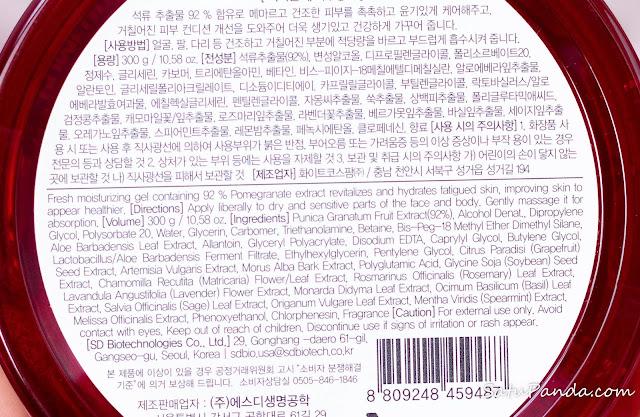 SNP-Pomegrante-Soothing-Gel-отзывы