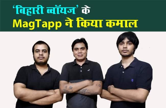 59 चीनी ऐप बैन के बाद, भारतीय निर्मित MagTapp दे रहा है UC Browser से कई गुना दमदार फीचर्स, पढ़ें पूरी खबर