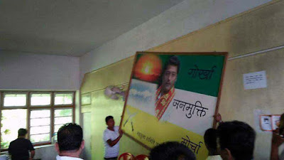 Bimal Gurung's pictures removed from GJM office on party foundation day