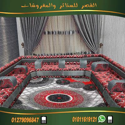 قعدة عربي مجلس عربي  مشجر نبيتي مشجر في  سادة