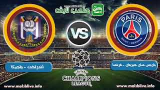 مشاهدة مباراة باريس سان جيرمان واندرلخت بث مباشر اونلاين  بتاريخ 31-10-2017 دوري أبطال أوروبا