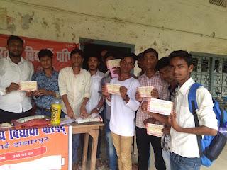 abvp-membership-jhanjharpur