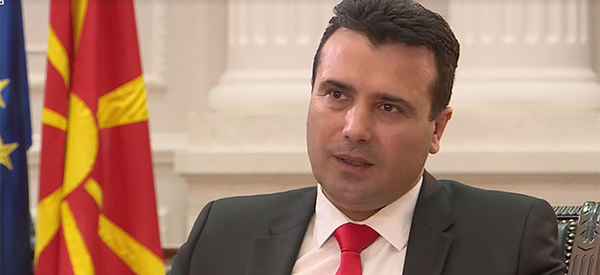 Solution to name issue can be reached by June EU summit: Zaev tells RFE/RL
