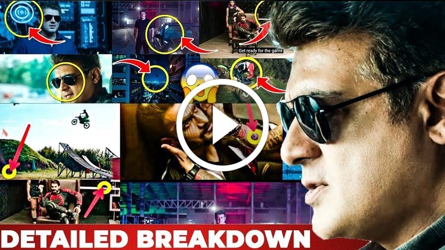 வலிமை கிலிம்ப்ஸ்ஸ் மறைத்திருக்கும் உண்மை! Glimpses of Valimai Breakdown ..