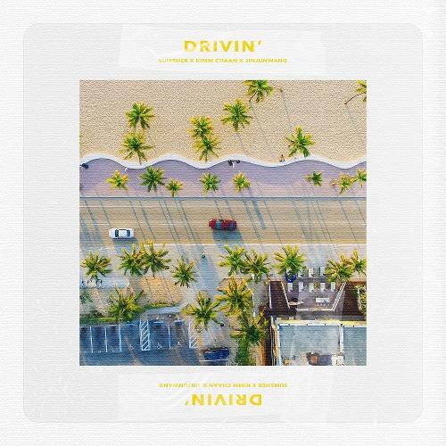 SUMSHER, KIMM CHAAN – Drivin` (Feat. JINJUNWANG) – Single