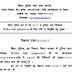 Bihar Police SI (Sub-Inspectors) Recruitment 2017 (1717 Vacancy)