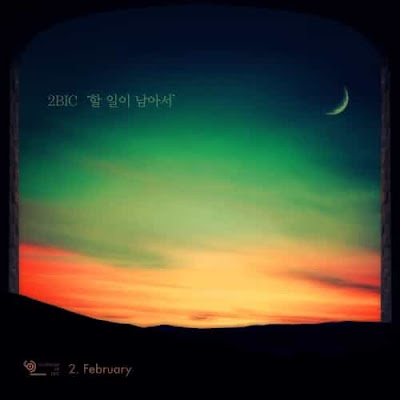 Download 2BiC – Calendar of 2BiC (February) [MP3]