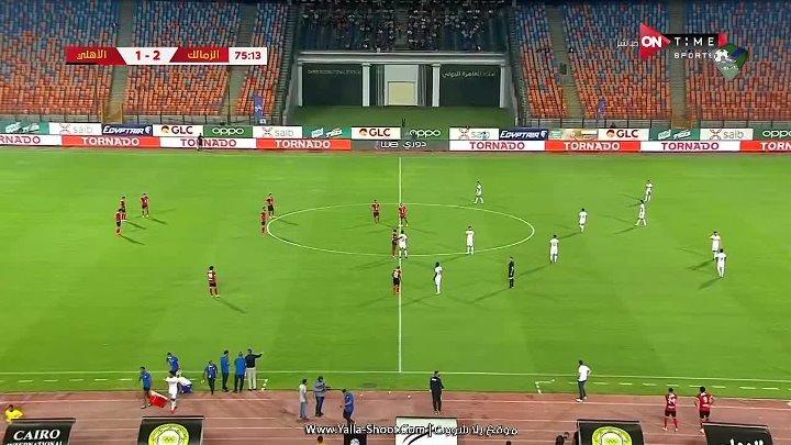 مشاهدة مباراة الزمالك والأهلي بتاريخ 2020-08-23 كاملة الدوري المصري