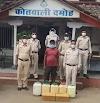 नवागत एसपी के पदभार ग्रहण करने के बाद कोतवाली पुलिस ने पकड़ी 60000 की अवैध शराब.. शराब दुकान के मैनेजर पर भी मामला दर्ज.. SP बदलने के बाद अब जिले के अन्य थाना क्षेत्रों में भी अवैध शराब और जुआ सट्टा पर सख्त कार्रवाई किए जाने की जन अपेक्षा बड़ी..