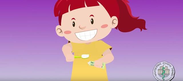 «Οδοντοστοιχούλα»: Οδηγίες στα παιδιά για σωστό βούρτσισμα των δοντιών