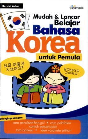 Ebook Belajar Bahasa Korea Untuk Pemula