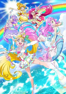 Tropical-Rouge! Precure 8  online