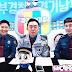 [Vídeo + Trad] 180315 Directo de la Policía de Gyeonggi con Junsu y Kim Hyung Jun de SS501