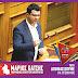 Ο Μάριος Κάτσης για την υποψηφιότητα του με το ΣΥ.ΡΙΖ.Α - Προοδευτική Συμμαχία στις εκλογές