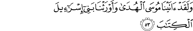 Surat Al Mu'min Ayat 53