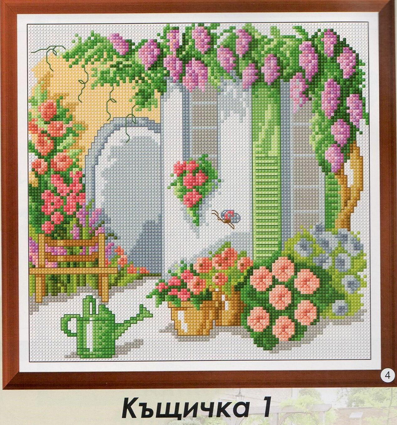 It is a photo of Bright Printable Cross Stitch Patterns