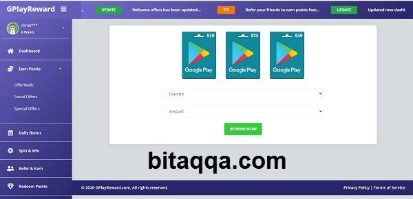 طريقة سحب بطاقة جوجل بلاي من الموقع