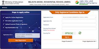 Eklavya-Model-Residential-School-Recruitment