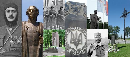Nazi monuments collaborators war crimes holocaust genocide eugenics